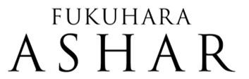 FUKUHARA-ASHAR(フクハラアシャール)SINCE1948